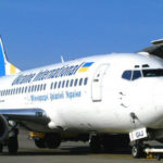 Авиакомпания МАУ увеличила перевозки в I квартале