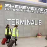 В Шереметьево ввели в эксплуатацию новый терминал B